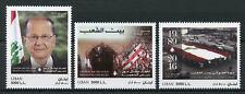 Lebanon 2017 MNH President Michel Aoun 1st Anniv 3v Set Politicians Flags Stamps