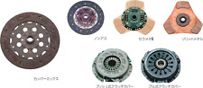 NISMO Sports Clutch Disc  For March K11  CG10DE 97/5- 30100-RS261
