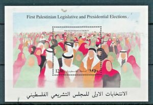 PALESTINIAN AUTHORITY 1996 PRESIDENTIAL ELECTIONS S/SHEET MNH