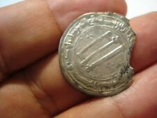 UNKNOWN    ISLAMIC  SILVER  COIN      # 8