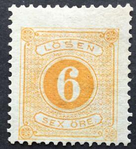 Sweden 6 ore orange-yellow Postage Due. P13, SGD30a, MiP4a, ScottJ4 1874, no gum