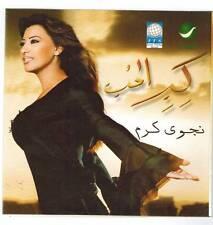 Arabische Musik - Najwa Karam - Kibir El Hob