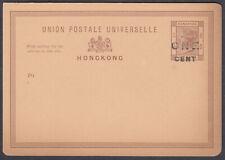 Hong Kong 1c overprint on 3c brown Stationery Postcard