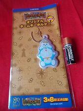 NEW! DORAEMON SOFT PVC Mascot Figure LAWSON LIMITED EDITION (D) / UK DESPATCH