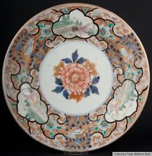 Japan 19. Jh. Teller A Japanese Porcelain Plate - Piatto Giapponese Japonais Edo