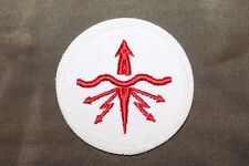 Original 1980's Era East German Navy Submarine Sonar Uniform Patch