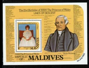 Maldive Islands Scott #955 MNH S/S Princess Diana 21st Birthday $$ ISH-1