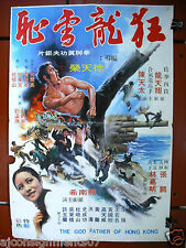 The God Father of Hong Kong {Tien Lung Chen} Kung Fu Original Movie Poster 70s
