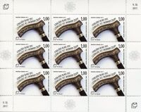 Bosnia & Herzegovina 2017 MNH Ethnological Treasure 9v M/S Artefacts Art Stamps