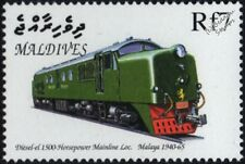 Malayan Railways English Electric KTMB Class 20 Diesel Train Locomotive Stamp