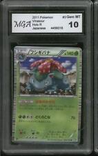2011  Pokemon Card JAPANESE *** VENUSAUR *** HOLO *** GEM MINT 10 *** VERY RARE!