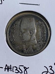 1939 AH1358 Egypt 5 Piastres Silver Coin!!