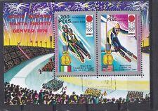 Guinea Ecuatorial 1972 - Sport (Skiën / Skiing)