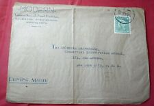 China Shanghai to US New York Single Franked Cover