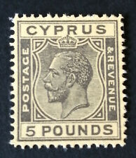Cyprus Stamps SG 117a 1928 £5 King George V (black on yellow) - MINT FAKE