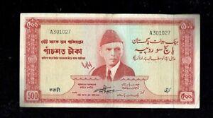 PAKISTAN | 500 RUPEES | 1964 | P#19 | XF