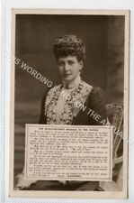(Ld8181-473) RP, Queen Mothers Message to the Nation, Alexandra Unused VG Rotary