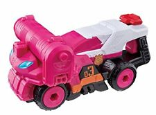 Kaitou Sentai Lupine Ranger VS Patlanger VS Vehicle DX Trigger Machine 3 Japan