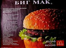 BIG MAC - BIG MAK- RUSSIAN MENU RIGHT AFTER THE SOVIET UNION BROKE UP 1982? RARE