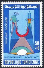 Tunisia 1981 RED CRESCENT/croce/medico/sanitario/Pavone/Birds/ANIMAZIONE 1v n27820
