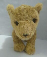 "Vintage 11"" Ikea Plush Stuffed Animal Toy Leopard Cheetah Big Cat VERY RARE!"