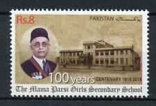 Pakistan 2018 MNH Mama Parsi Girls Secondary School 1v Set Education Stamps