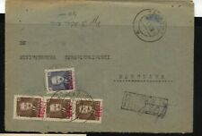 Poland  Groszy   overprint  stamps on registered cover         MS0212
