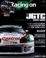 [BOOK+DVD] Racing on 476 JGTC Toyota Supra Trueno Nissan Skyline GT-R Silvia