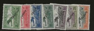 ALBANIA SC# C8-14 MH STAMPS