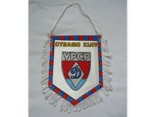 FANION FOOTBALL DYNAMO KIJIV  YPCP