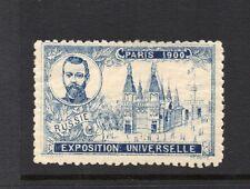 1900 PARIS EXPO - Russia Pavilion with TSAR (no gum)