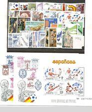 AÑO COMPLETO 1982 NUEVO CON GOMA Y SIN SEÑAL DE FIJASELLOS