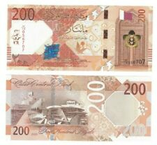 Qatar 2020 New Banknote 200 Riyal Issue UNC Ships From Canada