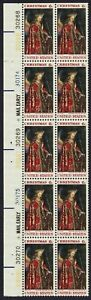 #1363 6c Angel Gabriel, Plate Block [Ver. 2-Left] Mint **ANY 4=FREE SHIPPING**