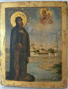 Antique Russian hand painted icon of St. Anthony of Rome