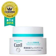 [CUREL] INTENSIVE MOISTURE CREAM for Sensitive Skin 40g Beauty Winner JAPAN NEW