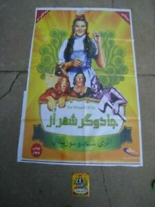 The Wizard of Oz 1939 BANNER Middle East POSTER DVD Judy GarlandThe Munchkins