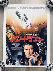 HARRISON FORD & SEAN YOUNG SIGNED BLADE RUNNER JAPANESE 18X24 POSTER COOLWATERS
