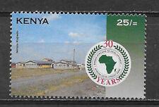 KENYA , 1994 , AFRICAN DEVELOPMENT BANK , 25sh STAMP , PERF , MNH , CV$4.50