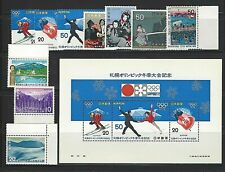 JAPAN SC#1103/1126, 1972 Year Collection:  12 Stamps + 1 Souv. Sheet  Mint NH OG