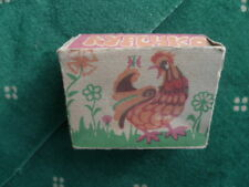 Box empty Hen mechanical KYPOYKA ( made in BELARUS ) years 60 around