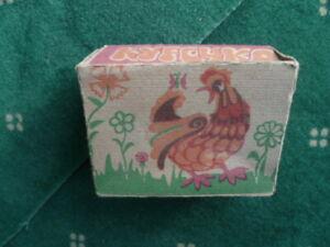 Box Empty Hen Mechanical KYPOYKA (Made IN Belarus) Years 60 Around