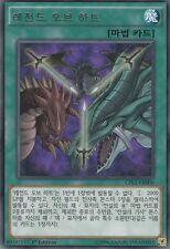YU-GI-OH, LEGENDES DES HERZENS, Rare, CPL1-KR006, 1. Edition, Korean, NM