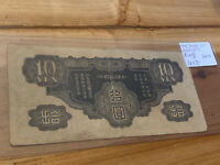 Old Japan Banknote Lot PA36