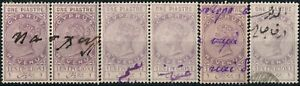 CYPRUS 1883, QV ISSUE, LOT OF 2 PAIRS & 2 SINGLES USED REVENUES.  #M580