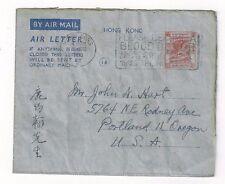 1953 Hong Kong China, 40c KGVI Air Letter Sheet, Aerogram Airmail to Portland OR