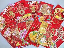 10 CHINESE L RED GOLD MIX DESIGN MONEY ENVELOPE WEDDING NEW YEAR BIRTHDAY  PARTY