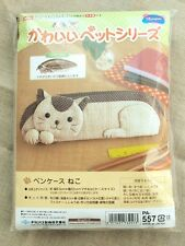 Olympus Thread Patchwork Kit Kawaii Pet Series Pen Case Cat