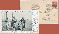 64223 - ERITREA  - Storia Postale: CARTOLINA da  ASMAR a SWEDEN SVEZIA !!  1904