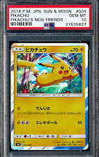Pokemon PSA GEM MINT 10 Japanese Pikachu 4 Pikachu's New Friends Sun & Moon